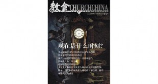 cover013