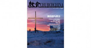 cover054